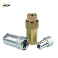 ZJ-HSP-Other hydraulic couplings